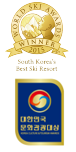 WORLD SKI AWARDS 로고